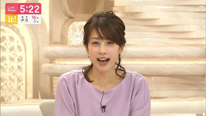 2019年12月23日加藤綾子の画像09枚目