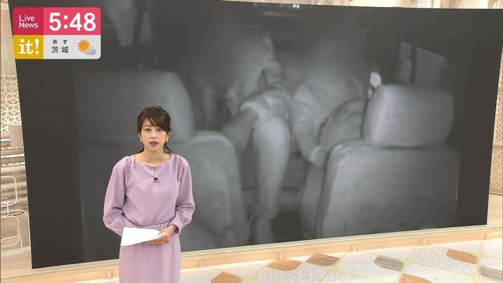 2019年12月23日加藤綾子の画像11枚目