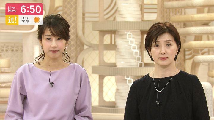 2019年12月23日加藤綾子の画像16枚目