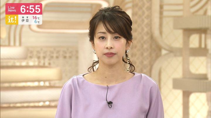 2019年12月23日加藤綾子の画像17枚目