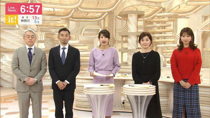 2019年12月23日加藤綾子の画像18枚目