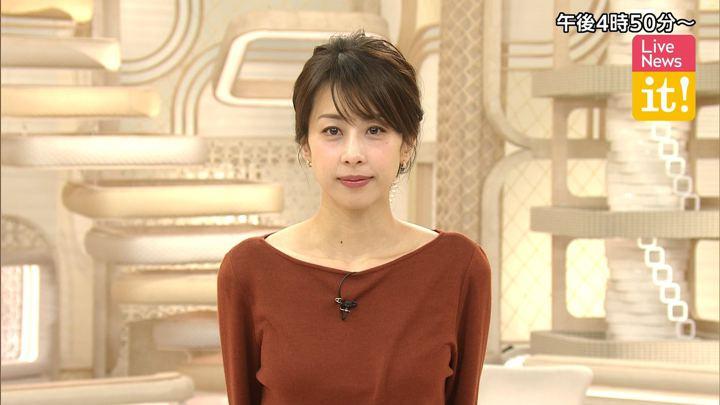 2019年12月24日加藤綾子の画像01枚目