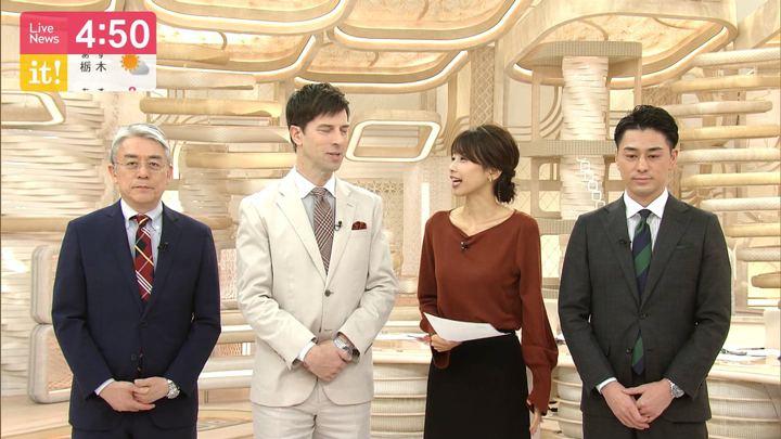 2019年12月24日加藤綾子の画像04枚目