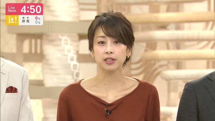 2019年12月24日加藤綾子の画像05枚目