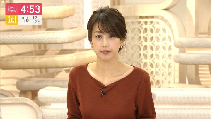 2019年12月24日加藤綾子の画像06枚目