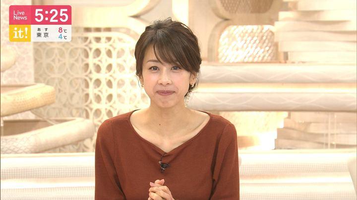 2019年12月24日加藤綾子の画像10枚目