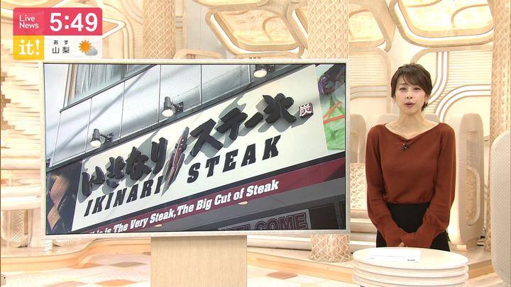 2019年12月24日加藤綾子の画像11枚目