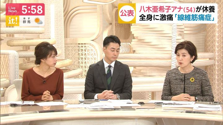 2019年12月24日加藤綾子の画像12枚目