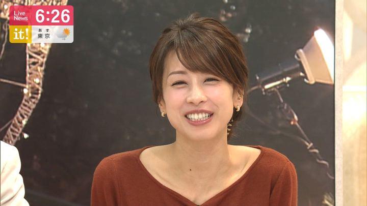 2019年12月24日加藤綾子の画像16枚目