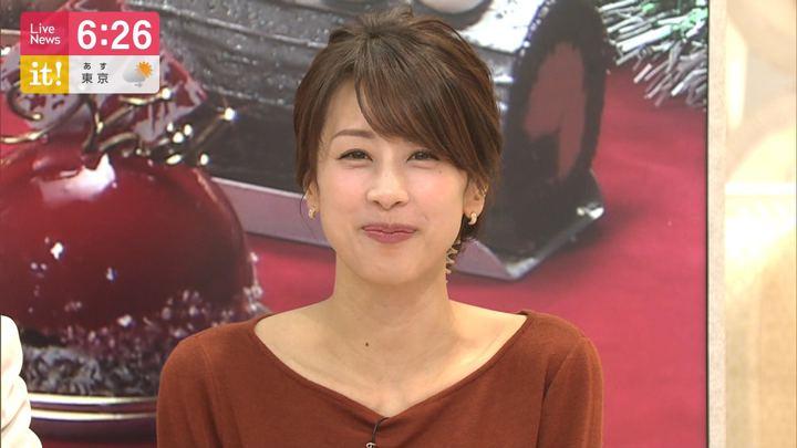 2019年12月24日加藤綾子の画像17枚目