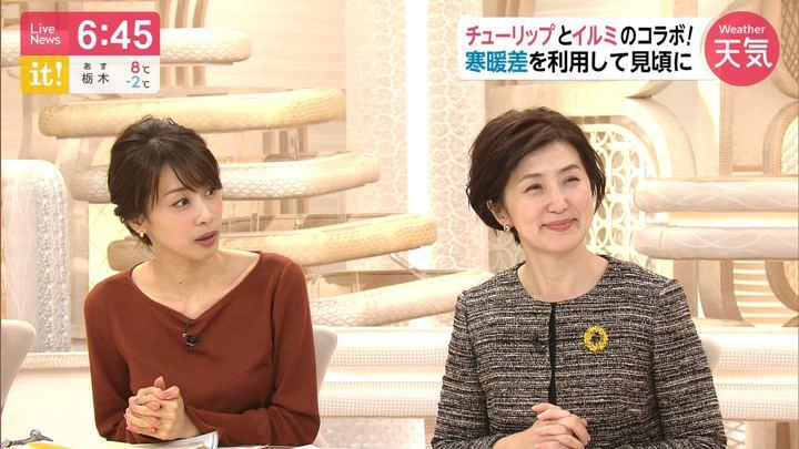 2019年12月24日加藤綾子の画像18枚目