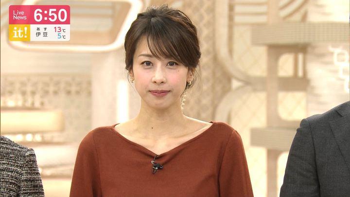 2019年12月24日加藤綾子の画像19枚目