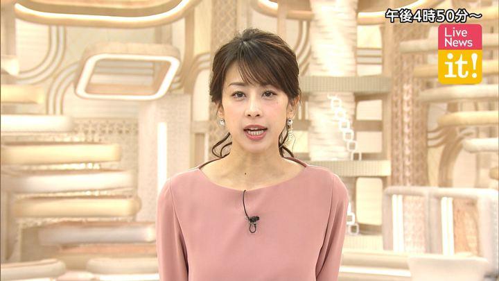 2019年12月25日加藤綾子の画像01枚目