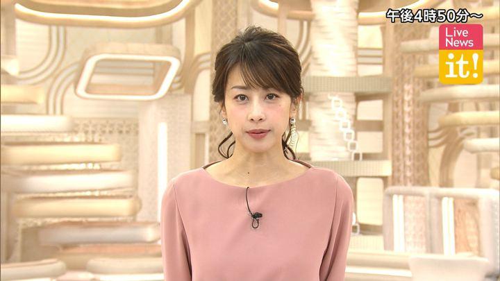 2019年12月25日加藤綾子の画像02枚目