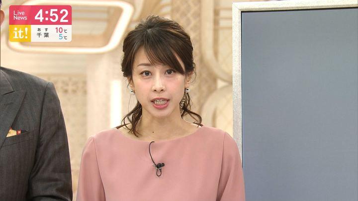 2019年12月25日加藤綾子の画像07枚目