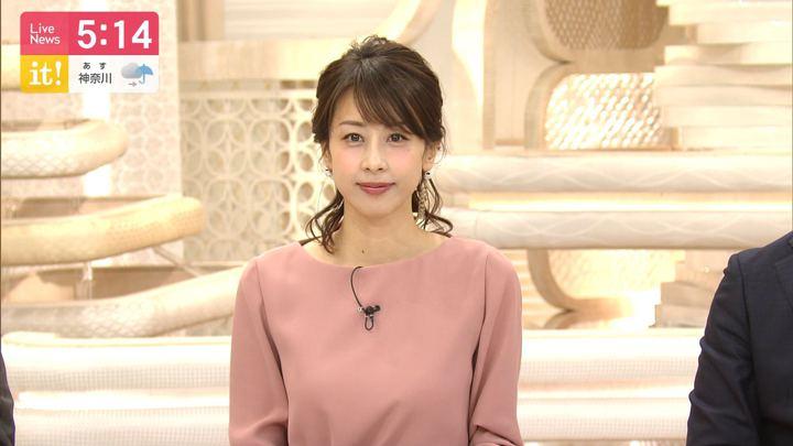 2019年12月25日加藤綾子の画像10枚目