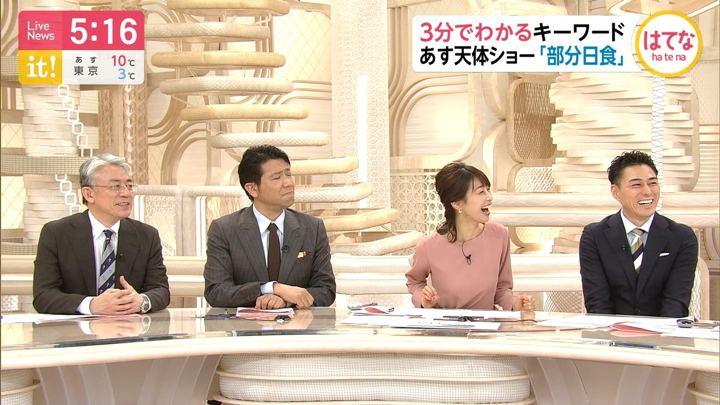 2019年12月25日加藤綾子の画像11枚目