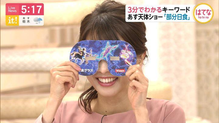 2019年12月25日加藤綾子の画像15枚目