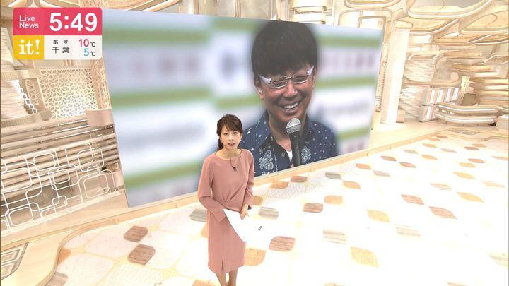 2019年12月25日加藤綾子の画像19枚目