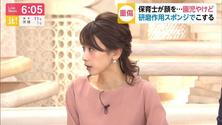 2019年12月25日加藤綾子の画像21枚目