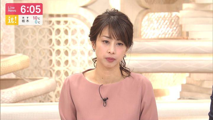 2019年12月25日加藤綾子の画像22枚目