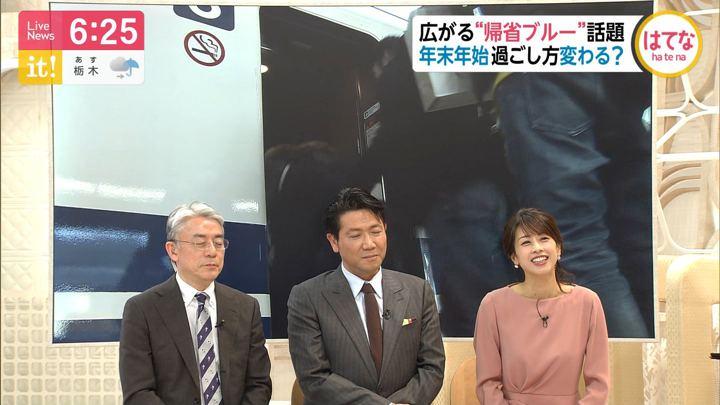 2019年12月25日加藤綾子の画像23枚目