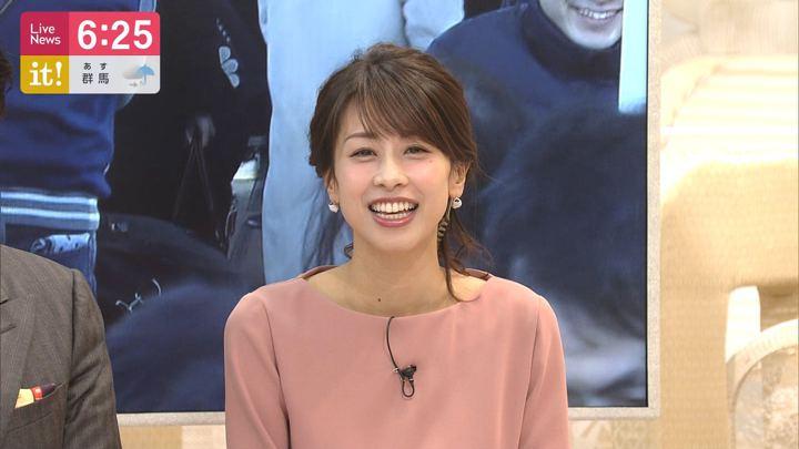 2019年12月25日加藤綾子の画像24枚目