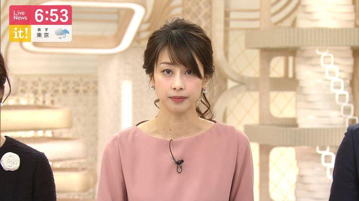 2019年12月25日加藤綾子の画像26枚目