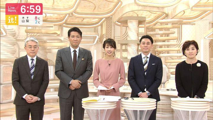 2019年12月25日加藤綾子の画像27枚目