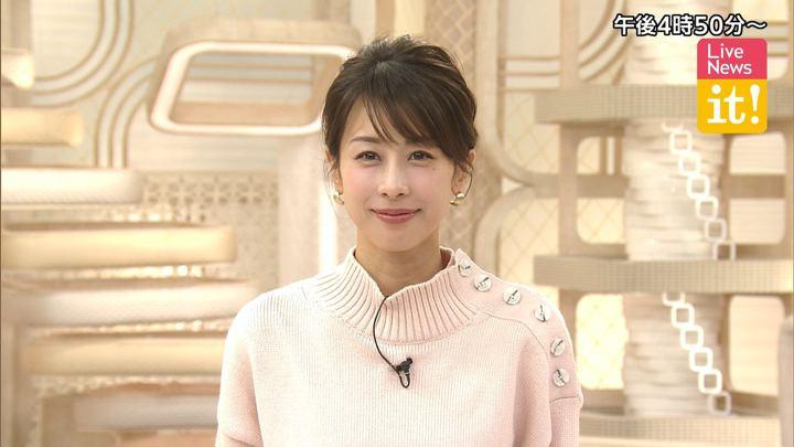 2019年12月26日加藤綾子の画像01枚目