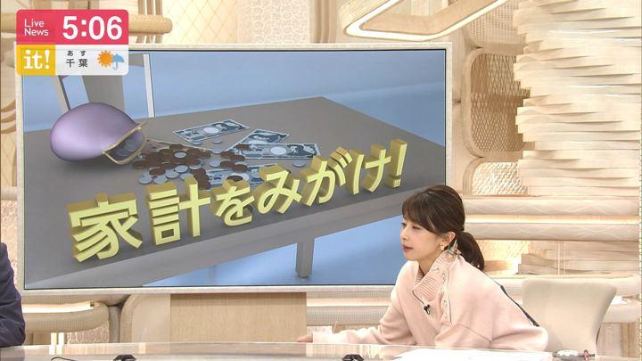 2019年12月26日加藤綾子の画像05枚目