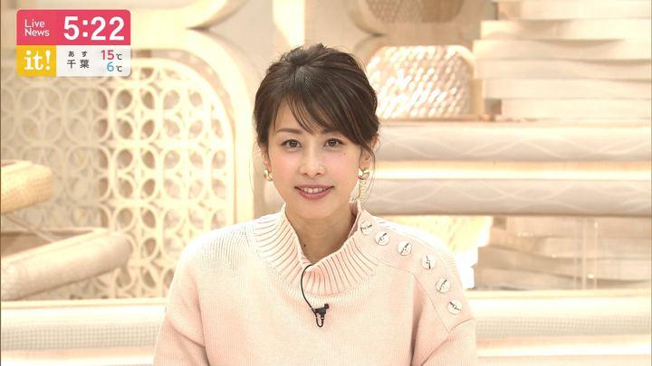 2019年12月26日加藤綾子の画像09枚目