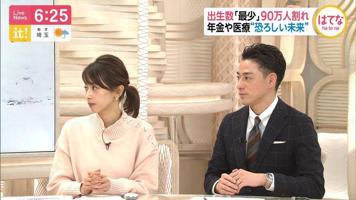 2019年12月26日加藤綾子の画像13枚目