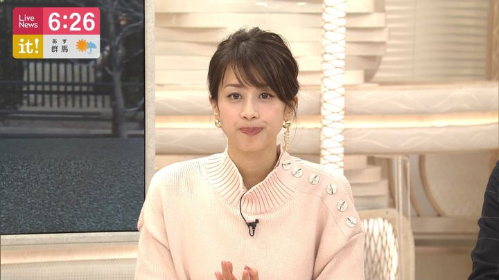2019年12月26日加藤綾子の画像15枚目