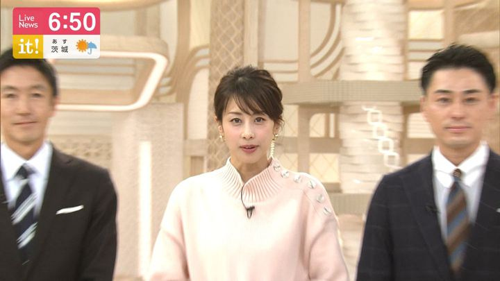2019年12月26日加藤綾子の画像16枚目