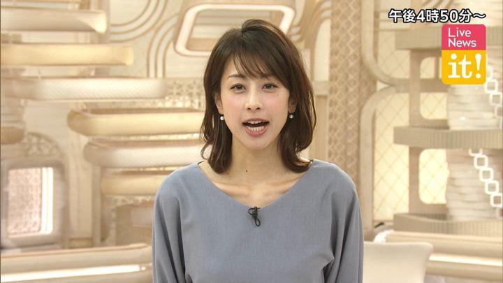2019年12月27日加藤綾子の画像02枚目