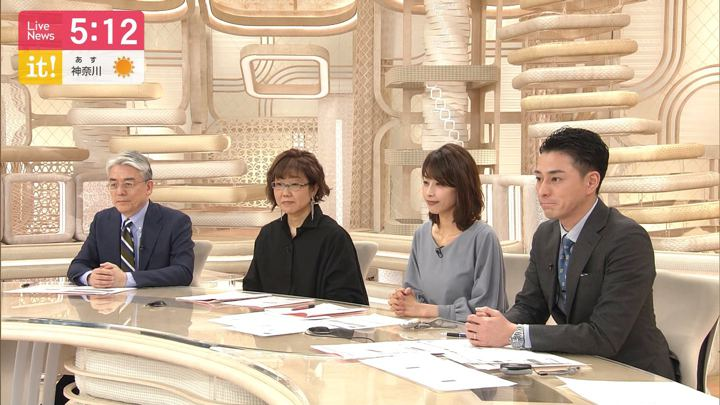 2019年12月27日加藤綾子の画像05枚目