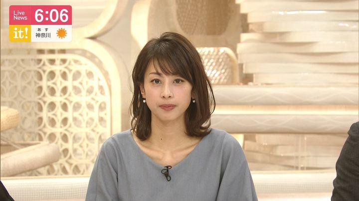2019年12月27日加藤綾子の画像13枚目