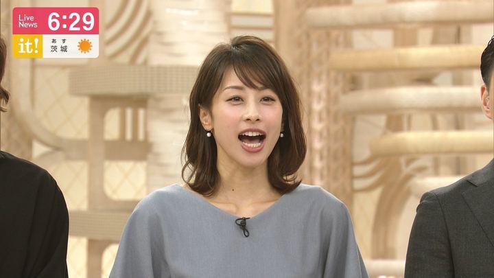 2019年12月27日加藤綾子の画像16枚目