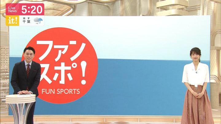 2020年01月06日加藤綾子の画像11枚目