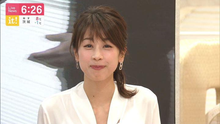 2020年01月06日加藤綾子の画像18枚目