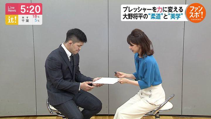 2020年01月07日加藤綾子の画像12枚目