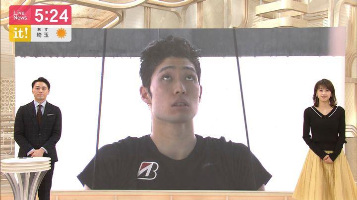 2020年01月08日加藤綾子の画像09枚目