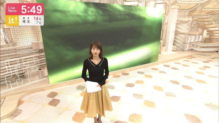 2020年01月08日加藤綾子の画像10枚目
