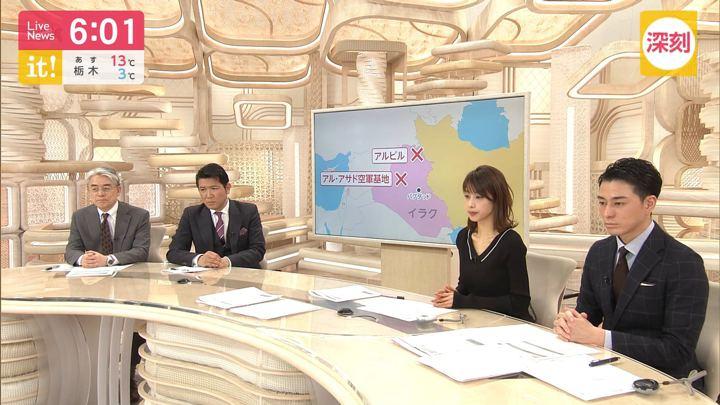 2020年01月08日加藤綾子の画像12枚目
