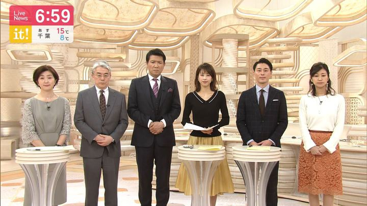 2020年01月08日加藤綾子の画像18枚目