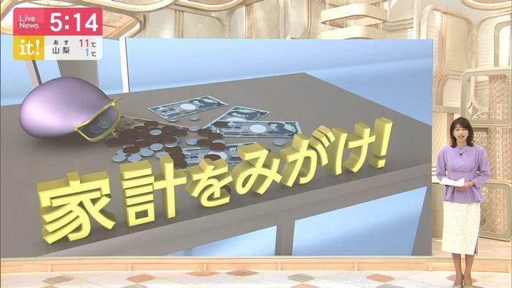 2020年01月09日加藤綾子の画像06枚目