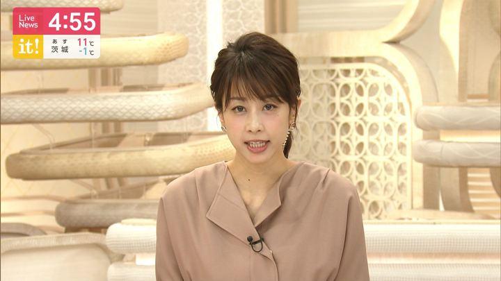 2020年01月10日加藤綾子の画像06枚目