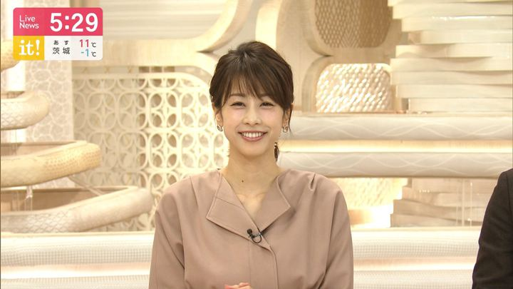 2020年01月10日加藤綾子の画像11枚目