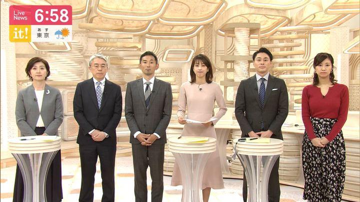 2020年01月14日加藤綾子の画像22枚目